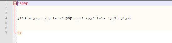 ساختار functions.php